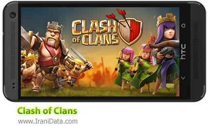 دانلود بازی Clash of Clans v8.332.9 – کلش آو کلنز برای اندروید