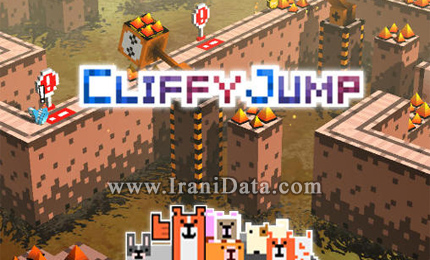 دانلود Cliffy Jump v1.3.6 بازی پرش کلیفی برای اندروید