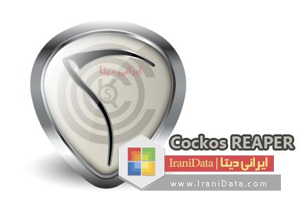 دانلود Cockos REAPER v5.04 X86/X64 – نرم افزار ضبط و ویرایش فایل های صوتی