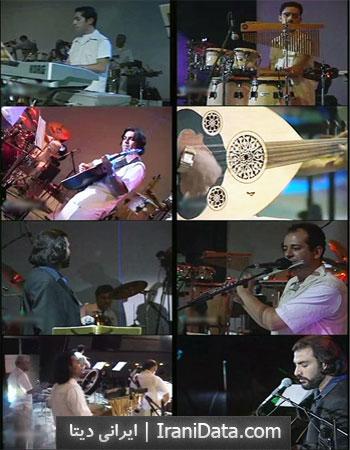 دانلود کنسرت ناصریا با صدای مرحوم ناصر عبداللهی