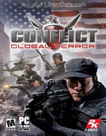 دانلود بازی Conflict Global Storm برای PC