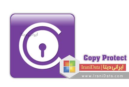 دانلود Copy Protect v2.0.2 – نرم افزار جلوگیری از کپی های غیر قانونی