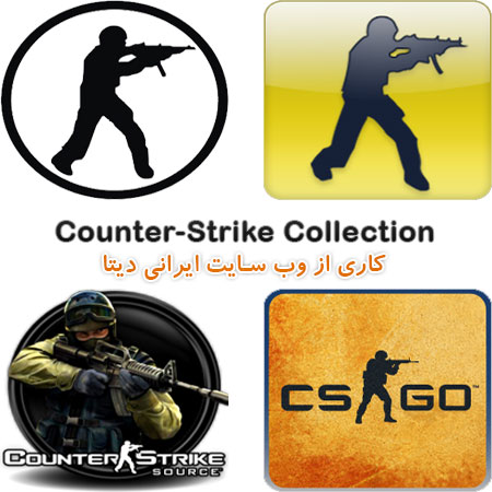 Counter-Strike Collection