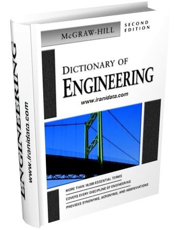 دانلود دیکشنری انگلیسی به انگلیسی برای مهندسان