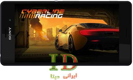 دانلود Cyberline Racing V0.9.8871 +MOD - بازی ماشین سواری اندروید