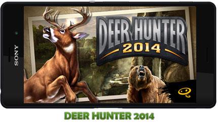 دانلود بازی DEER HUNTER 2014 (شکار گوزن) برای اندروید