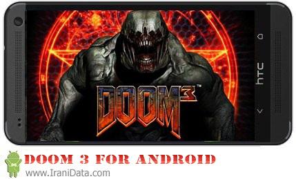دانلود رایگان بازی DOOM 3 دوم ۳ برای اندروید به همراه نسخه HD