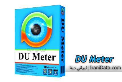 دانلود DU Meter 7.11 Build 4757 – نرم افزار مدیریت پهنای باند اینترنت