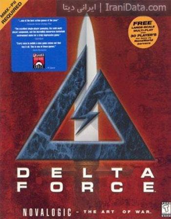 دانلود بازی Delta Force 1 – دلتا فورس 1 برای PC