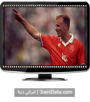 دانلود کلیپ گل های دنیس برکمپ ستاره اسبق فوتبال هلند