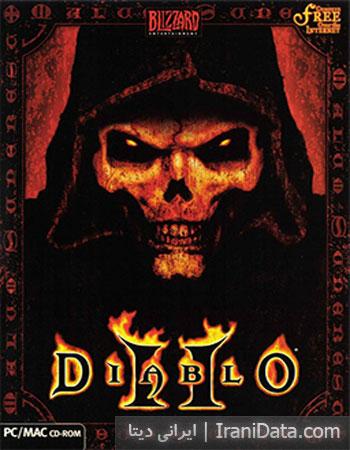 دانلود بازی Diablo 2 – دیابلو ۲ برای کامپیوتر