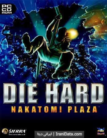 دانلود بازی Die Hard Nakatomi Plaza دوبله فارسی
