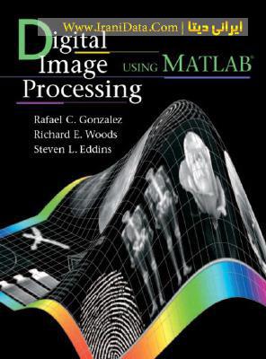 دانلود کتاب پردازش تصویر با Matlab