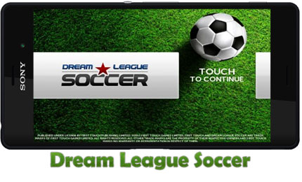 دانلود بازی Dream League Soccer برای اندروید – مدیریت تیم فوتبال