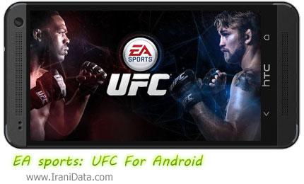 دانلود EA sports: UFC v1.9.911319 – بازی کیک بوکس برای اندروید
