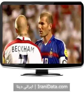 دانلود خلاصه بازی فرانسه و انگلیس در یورو 2004