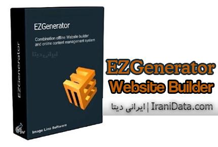 دانلود EZGenerator Website Builder 4.3.10.3 – نرم افزار طراحی سایت به صورت حرفه ای