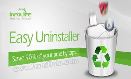 دانلود Easy Uninstaller