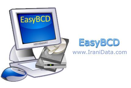 دانلود EasyBCD 2.2.0.182 – نرم افزار مدیریت منوی بوت ویندوز
