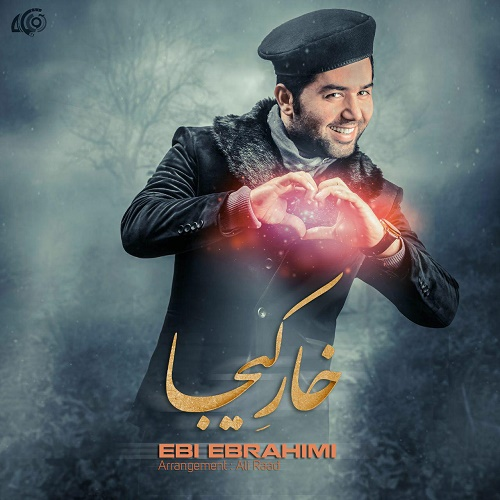 Ebi-Ebrahimi-Khare-kija