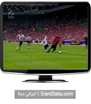 دانلود خلاصه بازی اسپانیا و انگلستان درجام ملت های اروپا سال 1996
