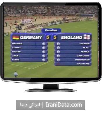 دانلود ضربات پنالتی بازی آلمان و انگلستان در نیمه نهایی یورو 1996