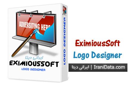 دانلود EximiousSoft Logo Designer v3.82 – نرم افزار طراحی حرفه ای لوگو