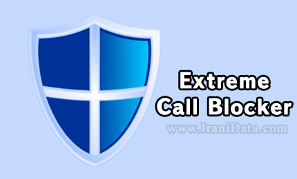 دانلود Extreme Call Blocker