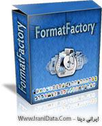 دانلود Format Factory 3.5.0 – نرم افزار تبدیل فیلم ، صدا و تصویر