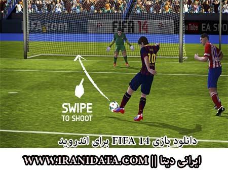 دانلود بازی FIFA 14 برای اندروید به همراه دیتا