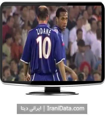 دانلود کلیپی جالب از تیری هانری در فینال یورو 2000