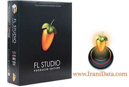 دانلود FL Studio Producer Edition 12.1.3 – نرم افزار اهنگ سازی اف ال استدیو