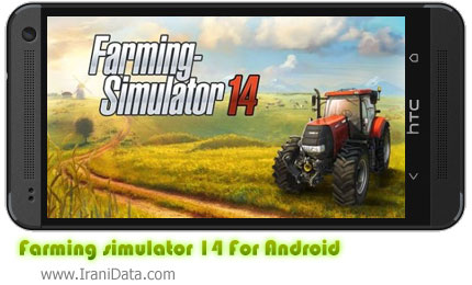 دانلود Farming Simulator – بازی شبیه ساز کشاورزی برای اندروید