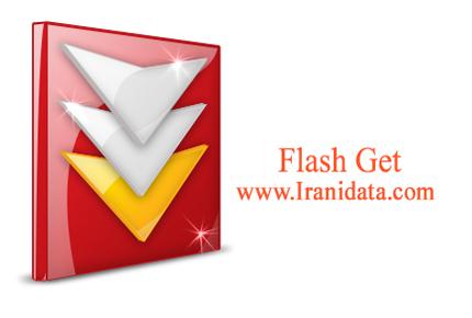 دانلود Flash Get v1.96 + 3.7.0.1220 – نرم افزار مدیریت دانلود