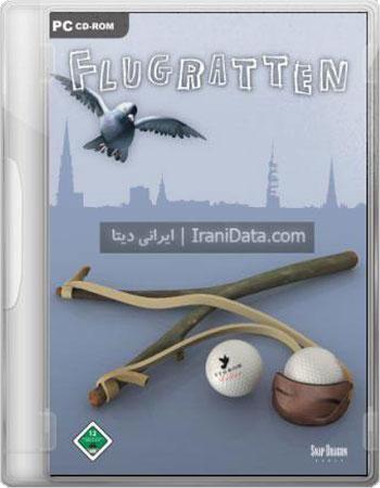 دانلود بازی Flugratten 2011 – پرنده آزاری برای کامپیوتر