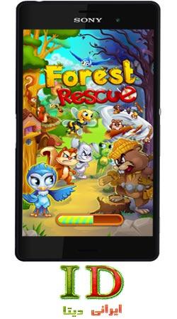 دانلود بازی پازل Forest Rescue v4.83.0 اندروید