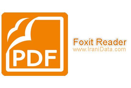 دانلود Foxit Reader 7.0.6.1126 – نرم افزار مشاهده اسناد PDF
