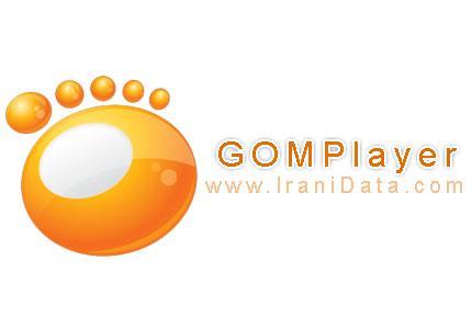 دانلود GOM Player 2.2.67 Build 5221 Final – نرم افزار پلیر قدرتمند