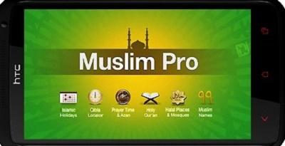 دانلود نرم افزار قبله نما Muslim Pro 5.1.1 برای اندروید