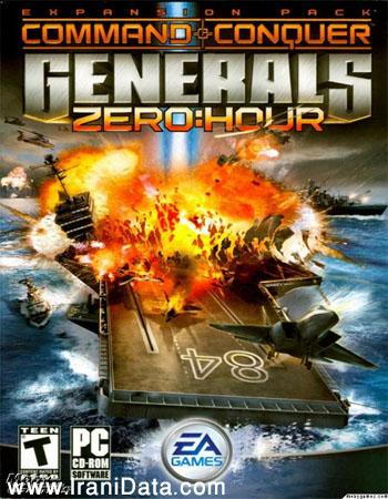 دانلود بازی ۲&1 Generals - جنرال 1&2 برای کامپیوتر
