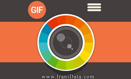 دانلود Gif Me! Camera Pro v1.64 طراحی تصاویر متحرک در اندروید