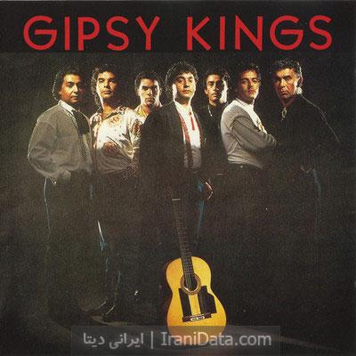 دانلود آهنگ No Volvere - Amor mio از گروه Gipsy Kings