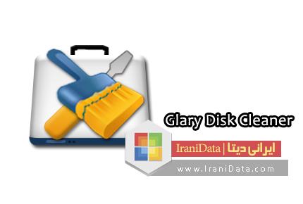 دانلود Glary Disk Cleaner 5.0.1.67 – نرم افزار پاکسازی فایل های بیهوده