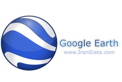 دانلود Google Earth Pro v7.1.5.1557 Final – نرم افزار گوگل ارث