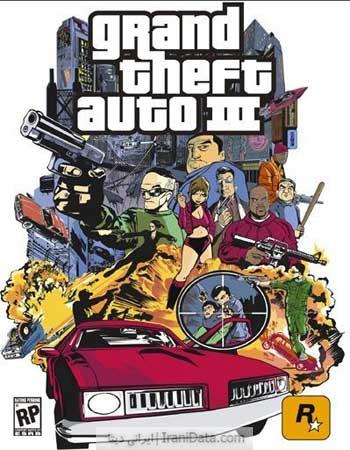دانلود بازی Grand Theft Auto III دوبله فارسی (GTA 3)