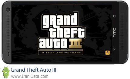 دانلود بازی جی تی ای 3 (Grand Theft Auto III) برای اندروید