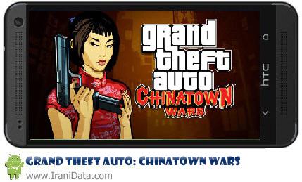 دانلود بازی جی تی ای جنگ های محله چینی ها (GTA: Chinatown wars) برای اندروید