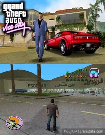 دانلود بازی GTA 4 در تهران – GTA Vice City برای کامپیوتر