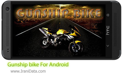 دانلود بازی Gunship bike – بازی جنگی موتور سواری برای اندروید