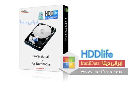 دانلود HDDlife 4.2.204 – نرم افزار مدیریت و انالیز هارد